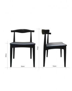 Nordic Elbow Chair – Dark Brown