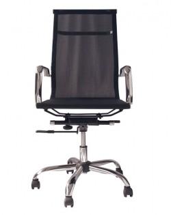 Bureau High Back Mesh Office Chair – Black