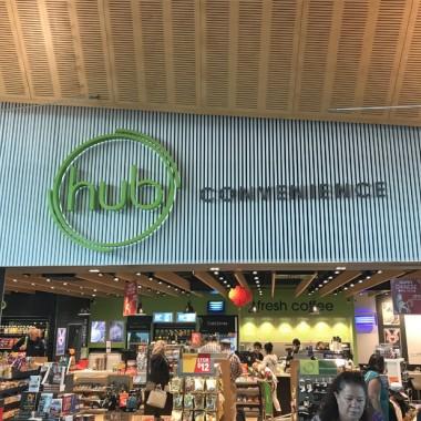Hub Convenience.jpg